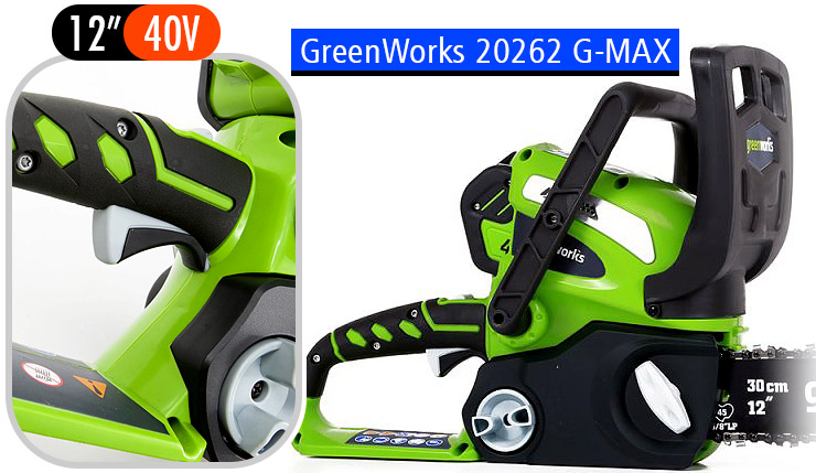 GreenWorks-20262-G-MAX-best-small-battery-chainsaw-details-2
